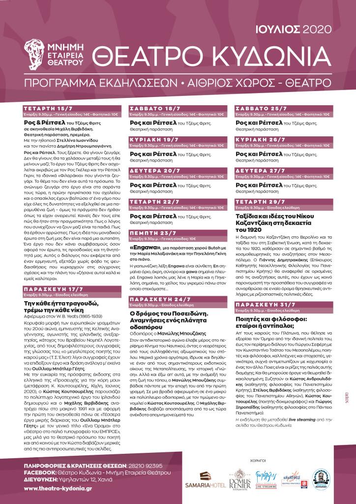 Programma_2020(1)